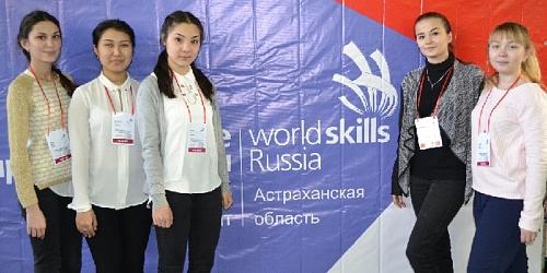 Главная страница Вчера стартовал ii Открытый региональный чемпионат Молодые профессионалы worldskills russia в Астраханской области